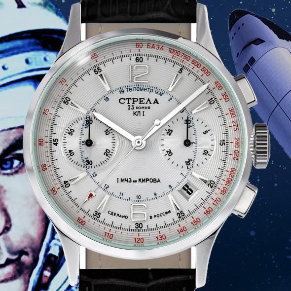 poljot strela chronographe 3133