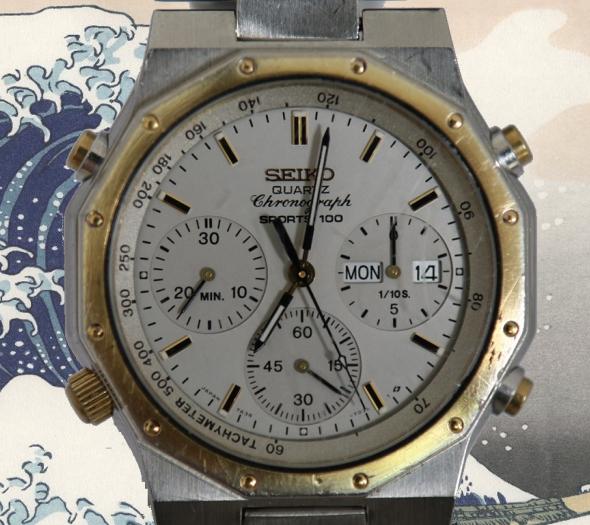 seiko chronographe 7a38 7020
